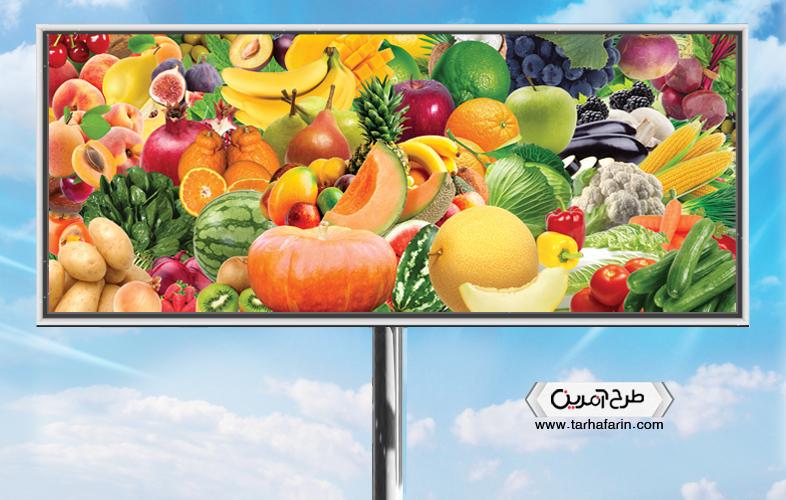 دانلود تصاویر با کیفیت میوه لایه باز