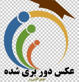 لوگوی آموزشگاه زبان png