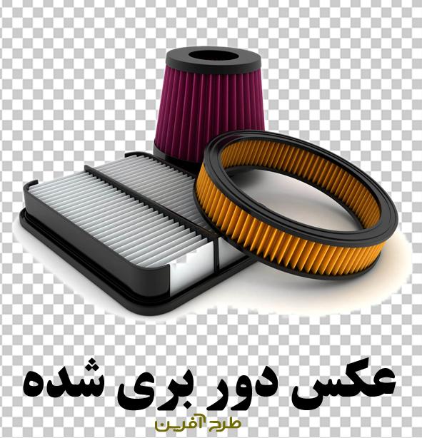 دانلود عکس با کیفیت فیلتر هوا PNG