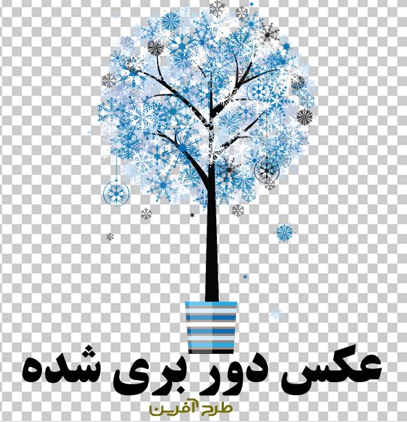 دانلود وکتور درخت PNG زمستانی