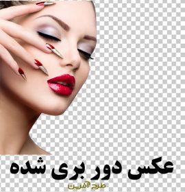 عکس چهره زن مناسب کارت ویزیت آرایشگاه زنانه