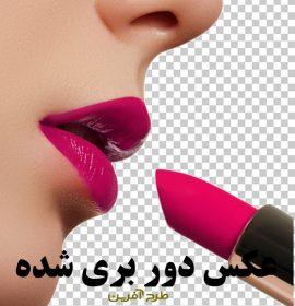 عکس با کیفیت مدل آرایش لب PNG