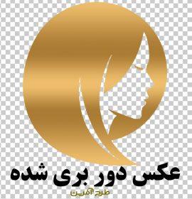 وکتور لوگو طلایی آرایشگاه زنانه PNG