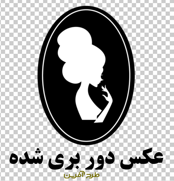 لوگوی سالن زیبایی PNG