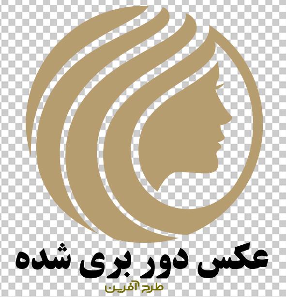 دانلود وکتور لوگوی آرایشگاه زنانه