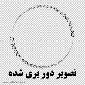 وکتور دایره png
