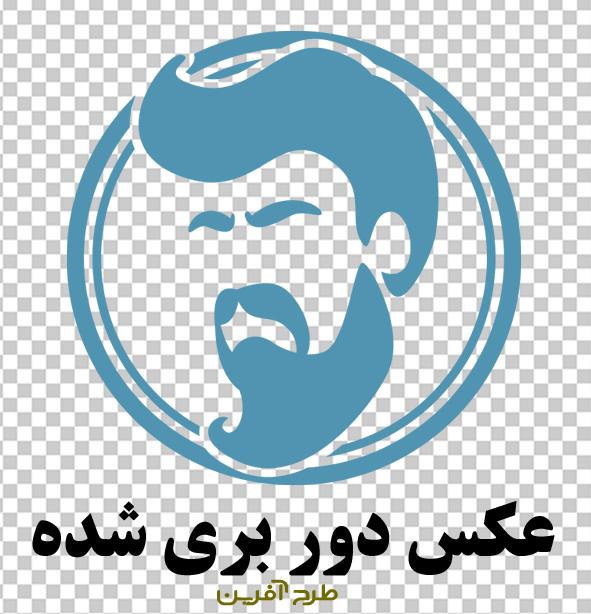 دانلود لوگوی آرایشگاه مردانه png
