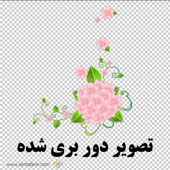 طرح حاشیه گل و بوته رنگی