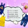 کارت ویزیت فروشگاه لباس کودک