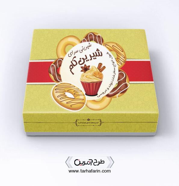 طرح لایه باز جعبه شیرینی و کیک